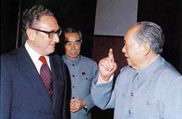 毛泽东家规家训二十一条