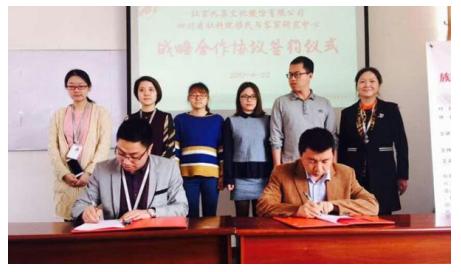 打造家谱编修国内第一平台,九亲文化与四川客家研究中心签订战略合作协议