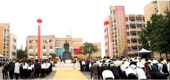 第九届祭孔大典即将在重庆信息技术职业学院隆重举行