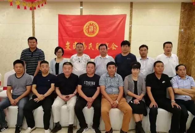 安徽杨氏喜庆国庆迎中秋联谊活动在省城举行