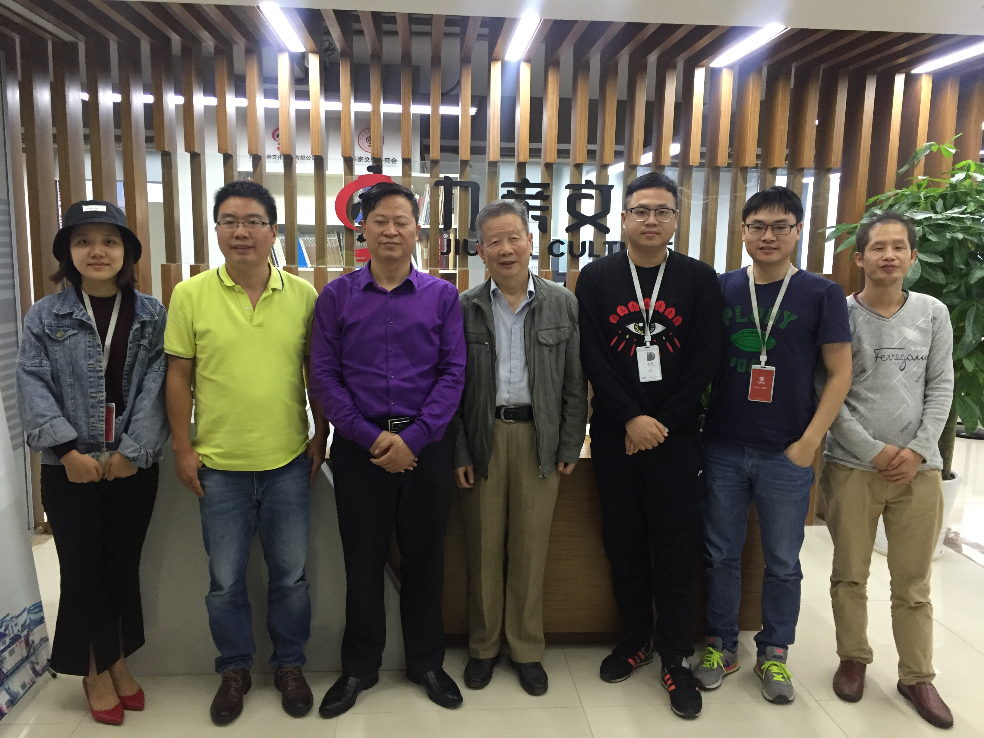 重庆刘氏文化研究会会长刘万平先生到访九亲文化