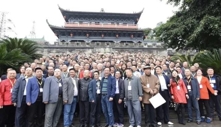 热烈祝贺四川省宜宾市江夏文化研究会成立大会取得圆满!