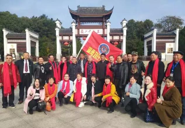 中国(湖南)家风论坛 暨社会组织纪念刘少奇诞辰119周年大会圆满结束