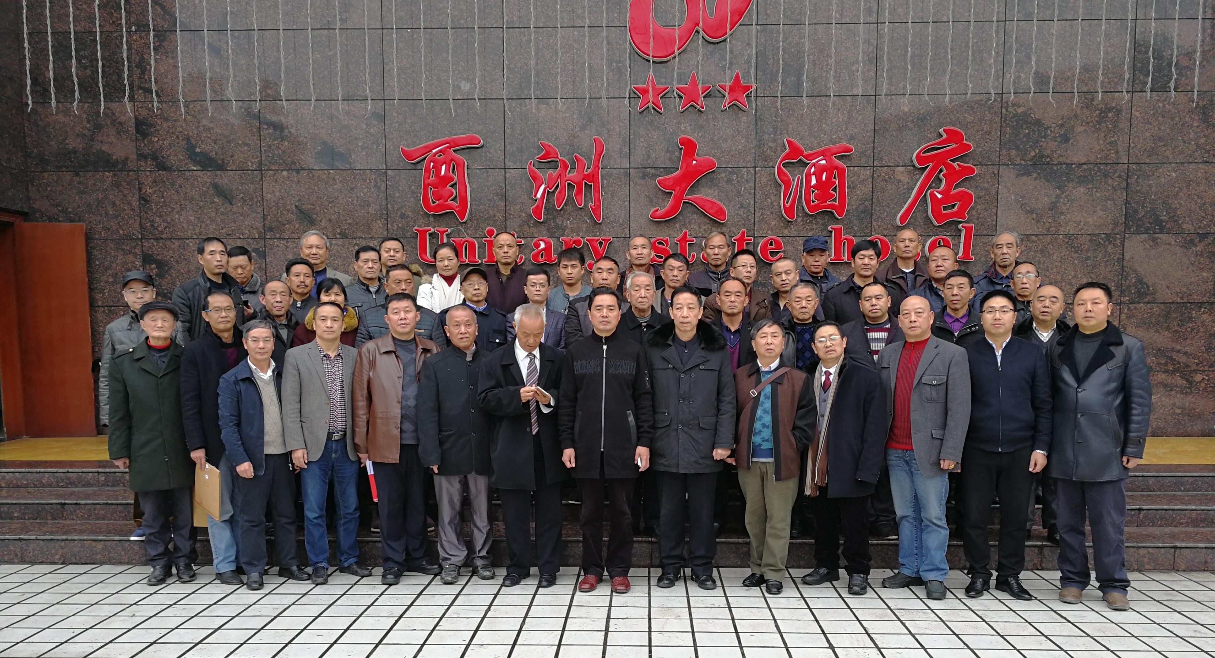 酉阳家文化委员会成立,九亲文化总经理陈胜受邀出席