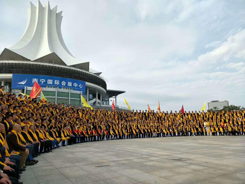 热烈祝贺广西杨氏第五届文化经济大会隆重开幕!