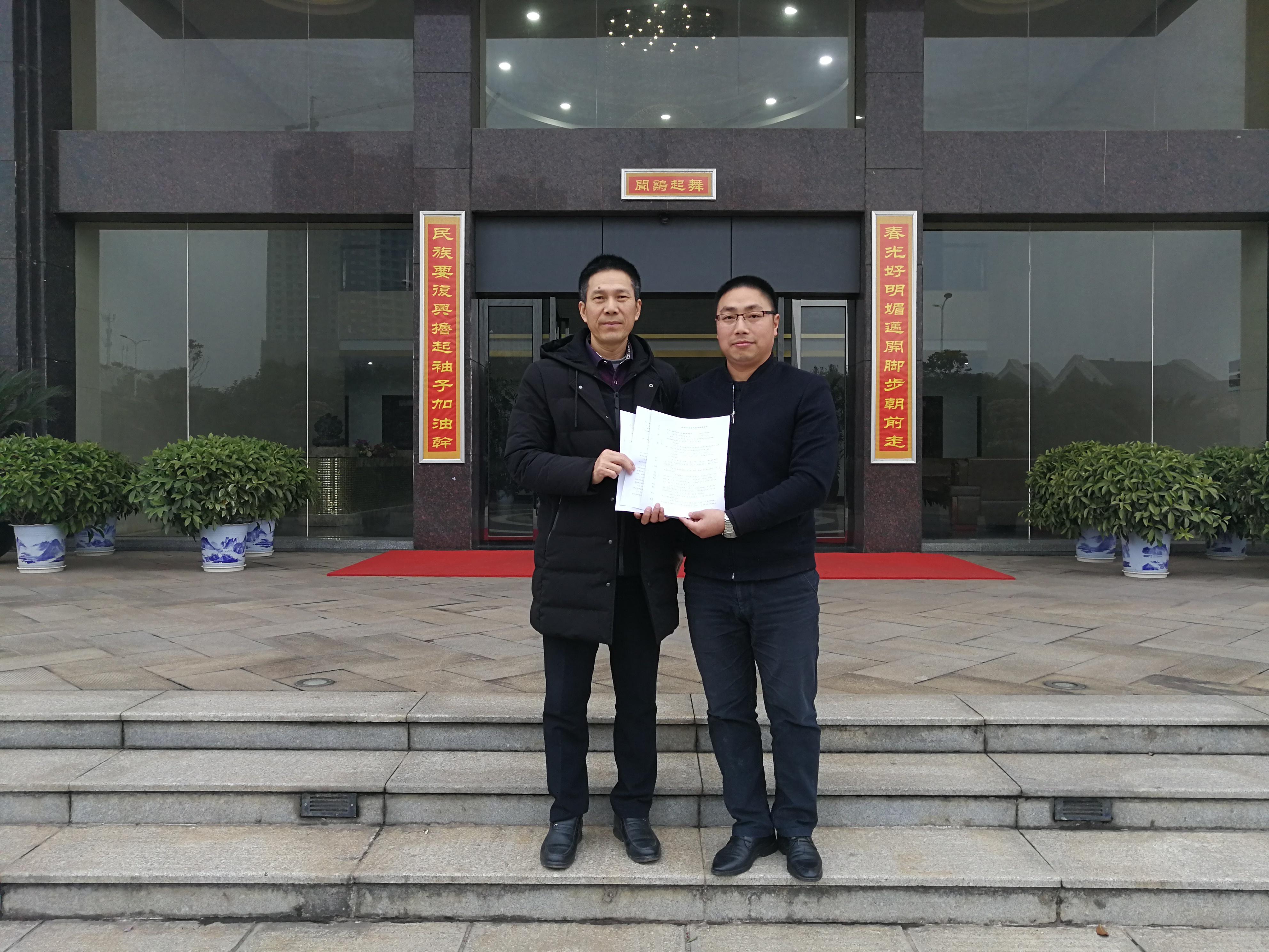 热烈祝贺宁远王氏与北京九亲文化签订家谱编修合作协议!
