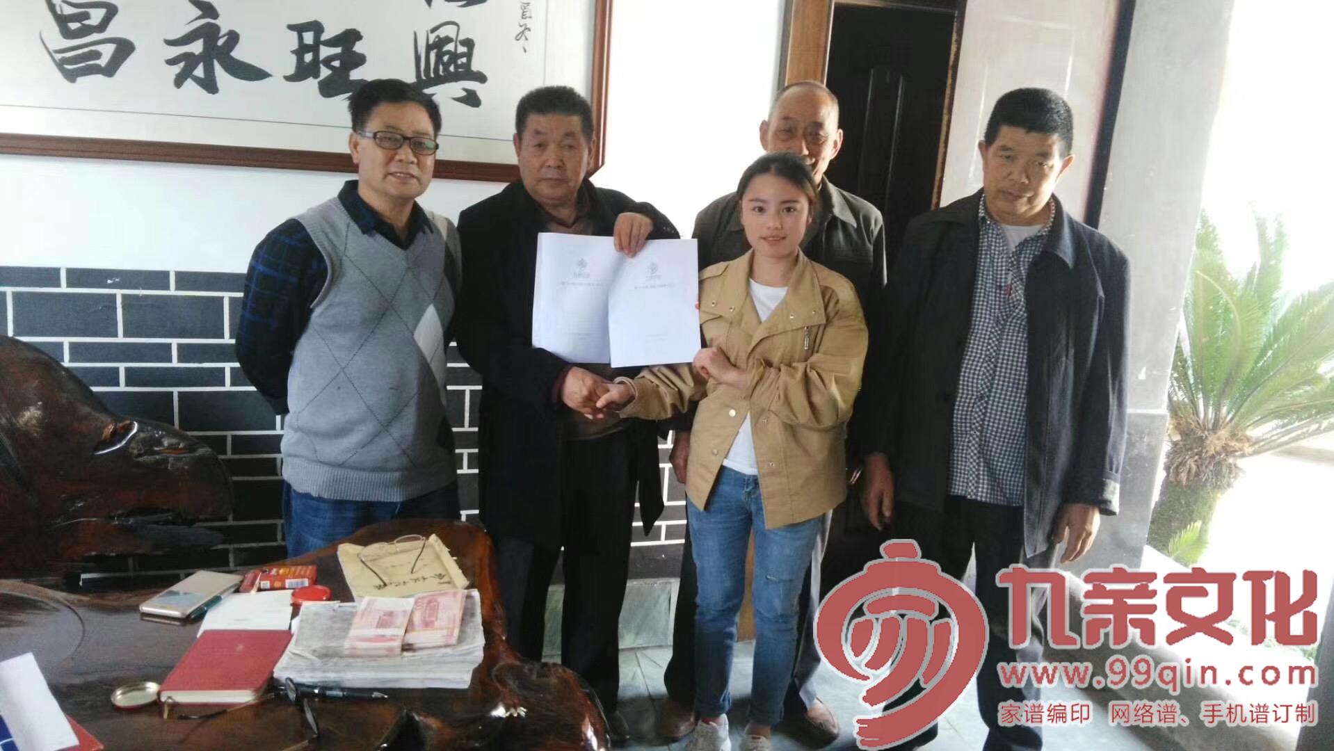 热烈祝贺泸州程氏与九亲文化签订家谱编修合作协议!
