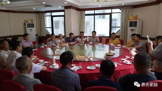 广西北流蔡氏宗亲联谊会召开换届选举第二次筹备会议