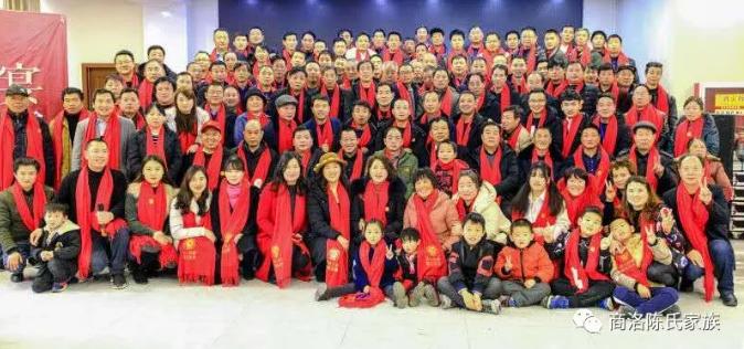 2018中华陈氏宗亲陕南联谊会在商洛镇安隆重召开