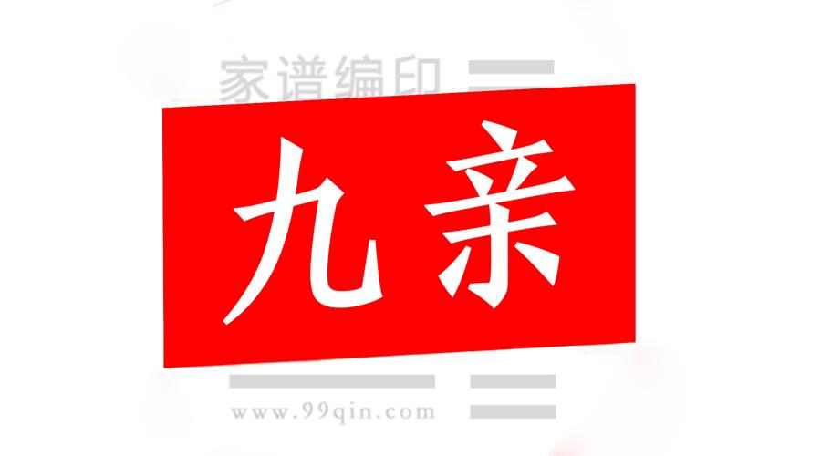 如何显示和输入七万多汉字?