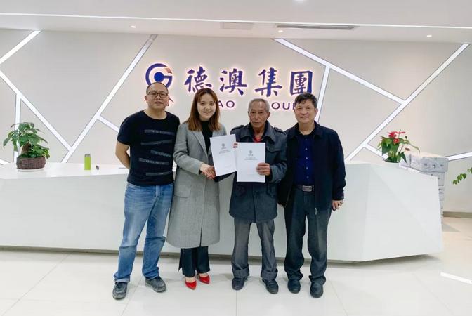 热烈祝贺京兆段氏家族与九亲文化签订家谱编修合作协议!