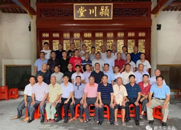 兴宁赖氏宗亲会2019年理事会在兴城北街赖氏祖祠召开